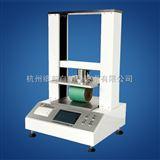 纸管平压强度测定仪