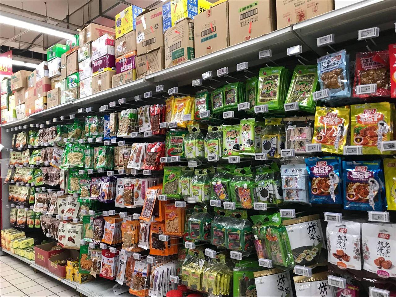 618购物忙 产品品质科学仪器来保障(食品篇)