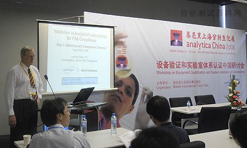 2016慕尼黑上海分析生化展之岛津